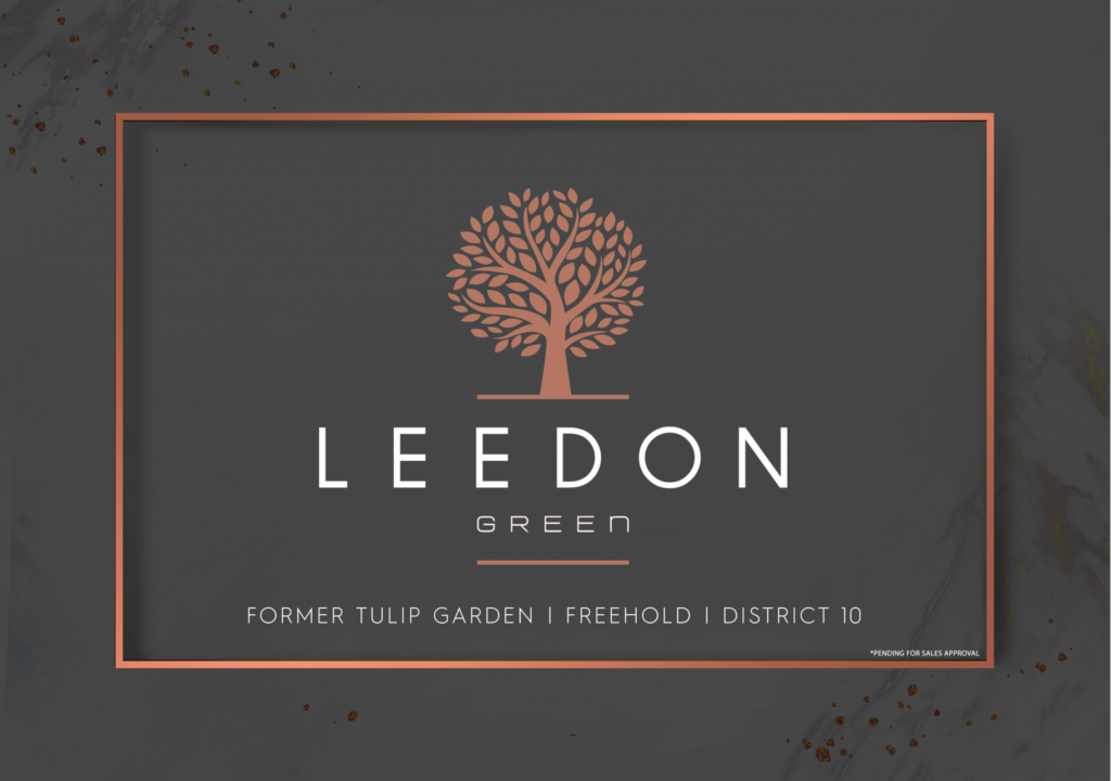 Leedon Green Brochure Icon
